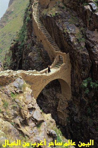 ca. 2003, Shahara, Yemen --- A 17th Century stone bridge spans a perilous ravine in Shahara, in Yemen. --- Image by © Chris Lisle/CORBIS