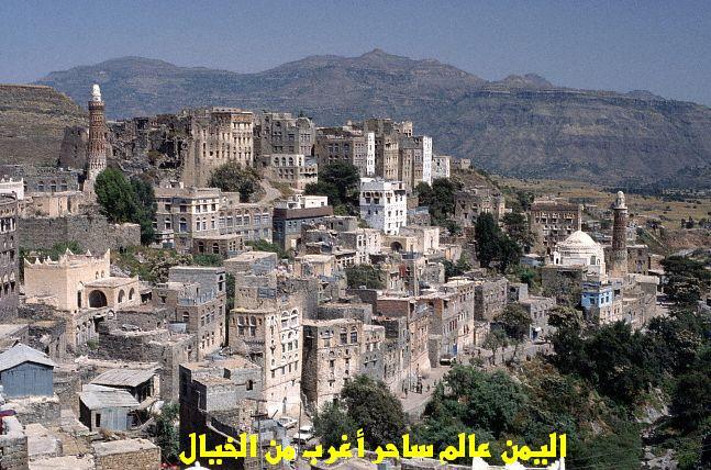 Jiblam, Yemen --- Jiblam --- Image by © Elio Ciol/CORBIS