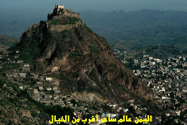 ca. 1980s-1990s, Ta'izz, Yemen --- The town of Ta'izz, in the rugged southern highlands of Yemen. --- Image by © Farrell Grehan/CORBIS