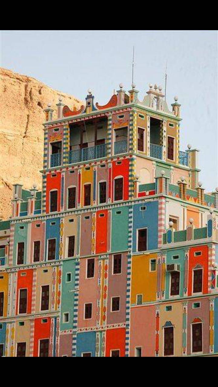 تراث اليمن 8