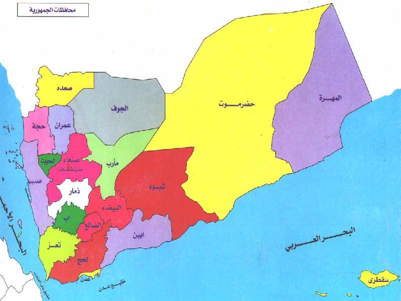 خريطة اليمن 2