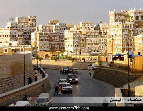 صنعاء 3