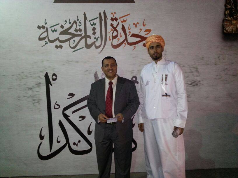 منظر من اليمن 76