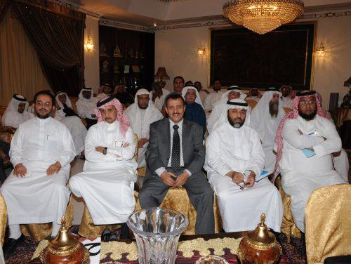 ندوة اليمن في مركز الخليج للدراسات الإستراتيجية 1
