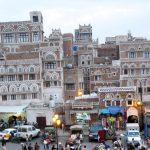 sanaa_yemen_view